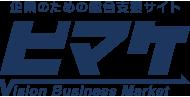 企業のための総合支援サイト【ビマケ】
