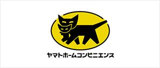 ヤマトホームコンビニエンス株式会社