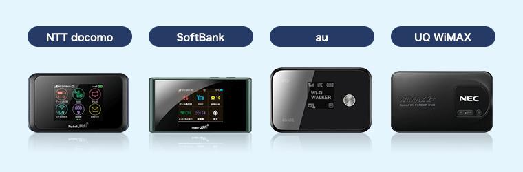 NTT docomo/SoftBank/au/UQ WiMAX