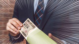創業時・事業開始前にできる資金調達は?方法やポイントを整理しよう