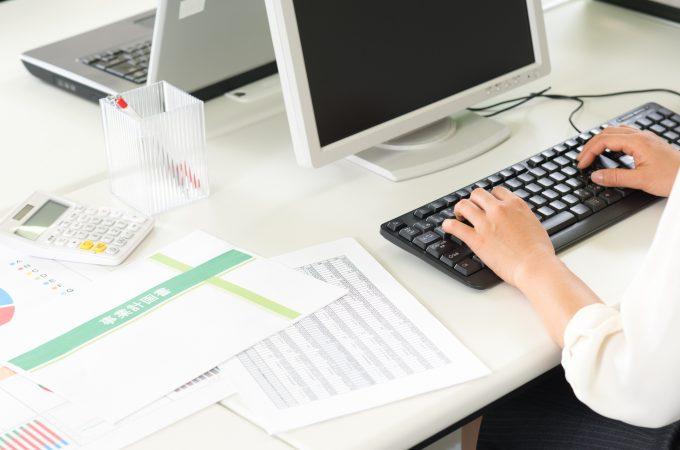 会計ソフトを徹底比較!どのソフトを導入すべきか解説