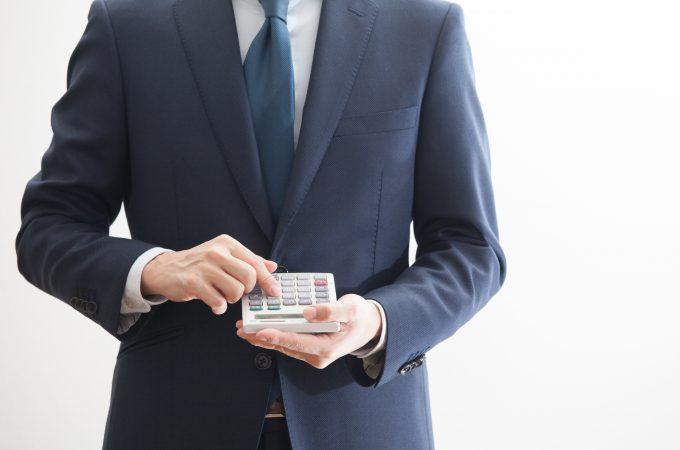 会社設立ではどのくらいの費用がかかる?