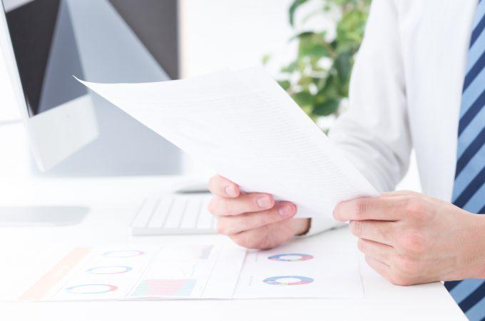 個人事業主も利用可能な商号登記って何?メリットと手続き方法を解説