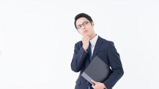 中小企業の定義は?活用できる助成金の種類や受け取るための要件