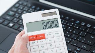 会社を設立するとさまざまな税金が発生する!知っておくべき税金の種類