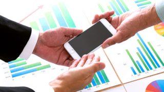 ビジネス用チャットツールは取引先も使える?費用はかかる?