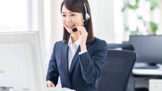テレワーク中にオフィスにかかってくる電話はどうする?SMS通知で心配を解決!