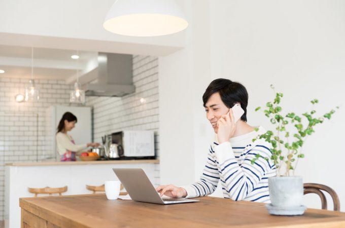 受付期間延長!東京都内でテレワークを導入した中小企業は助成金の申請をお忘れなく!