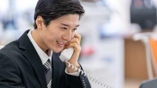 1日250円で電話番から解放される「テレレ」とは?